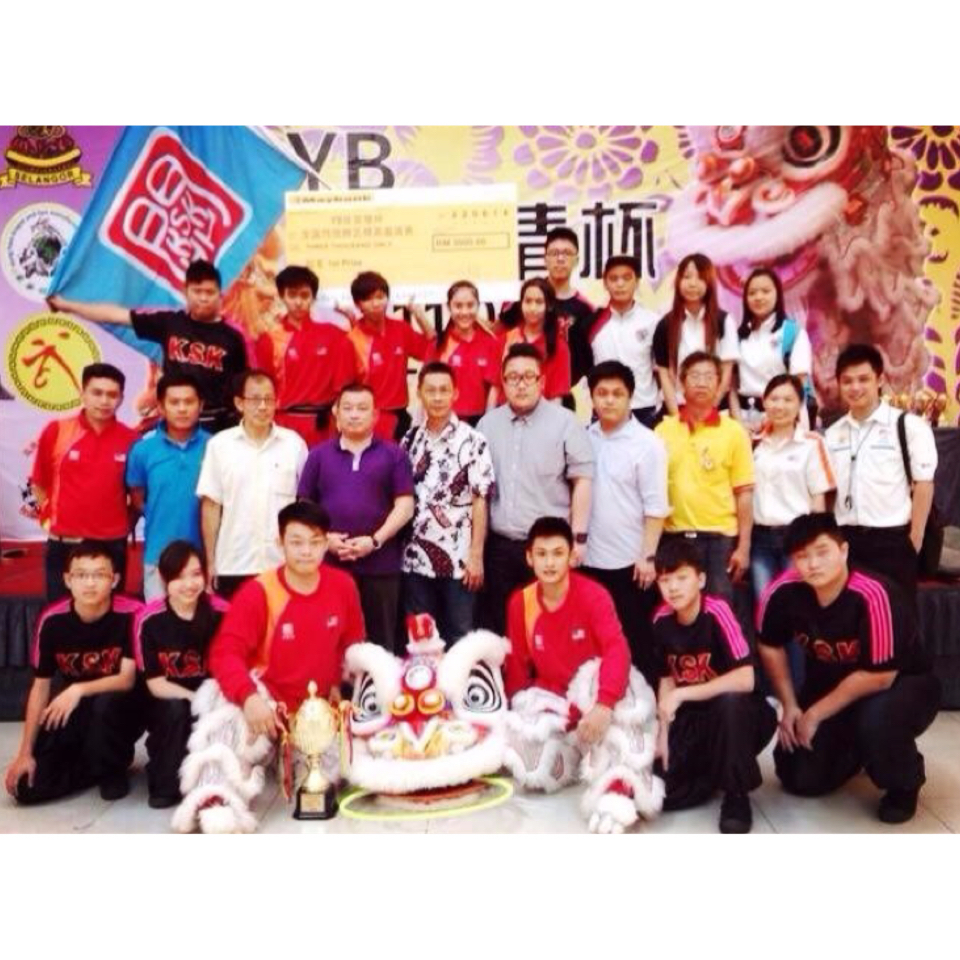 2014 National Traditional Lion Dance Invitational [Champion]
