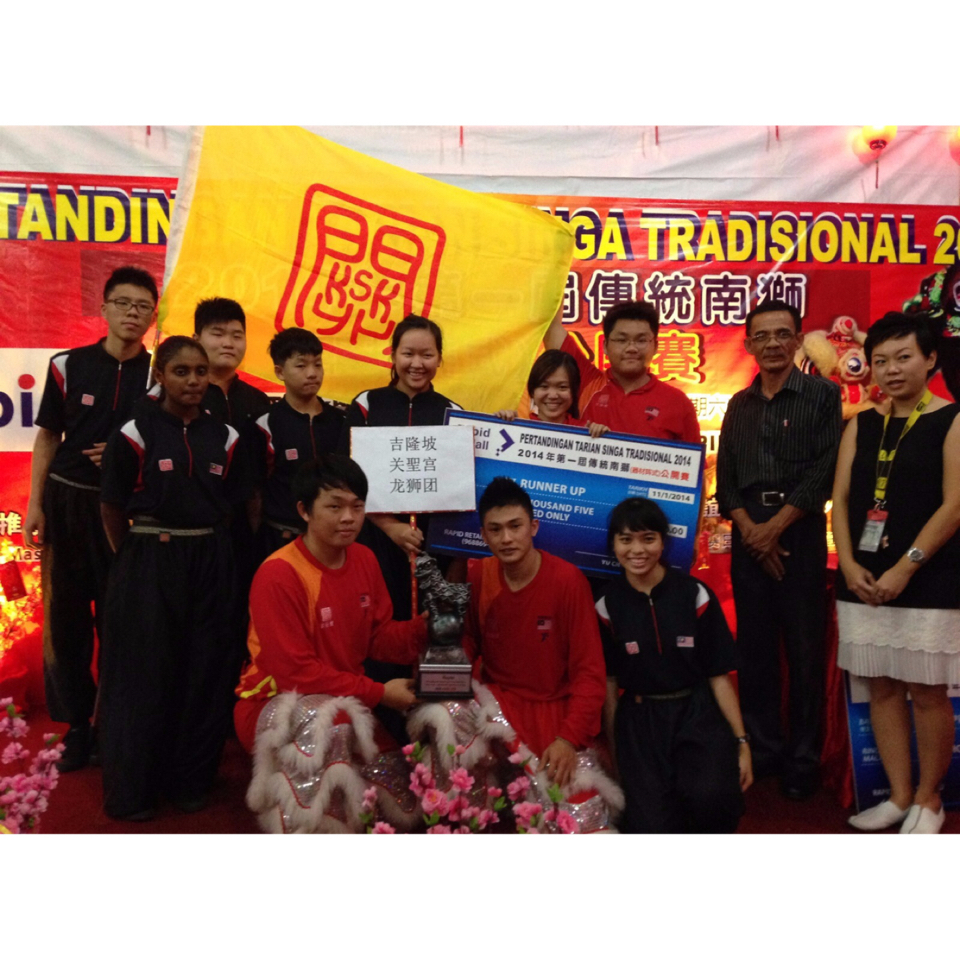 2014 National Traditional Southern Lion [First runner-up]