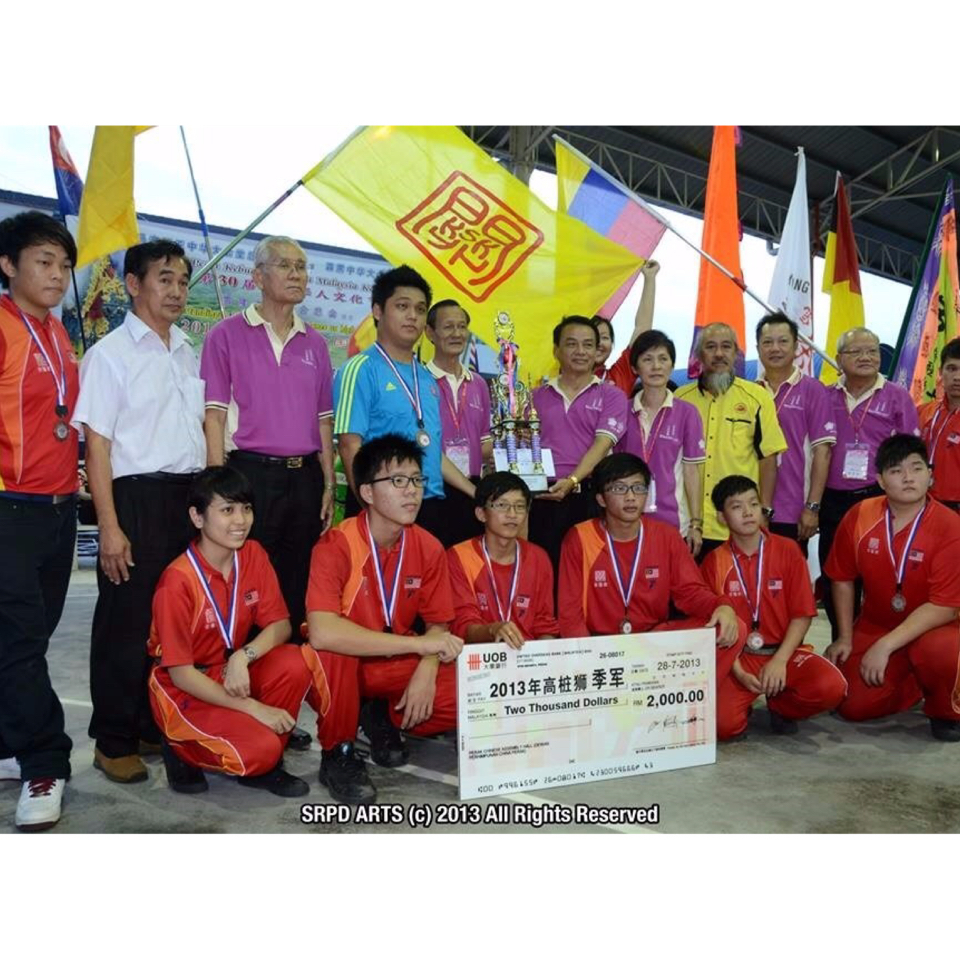 2013 National Chinese Cultural Festival Lion Dance Cup [Second runner-up]
