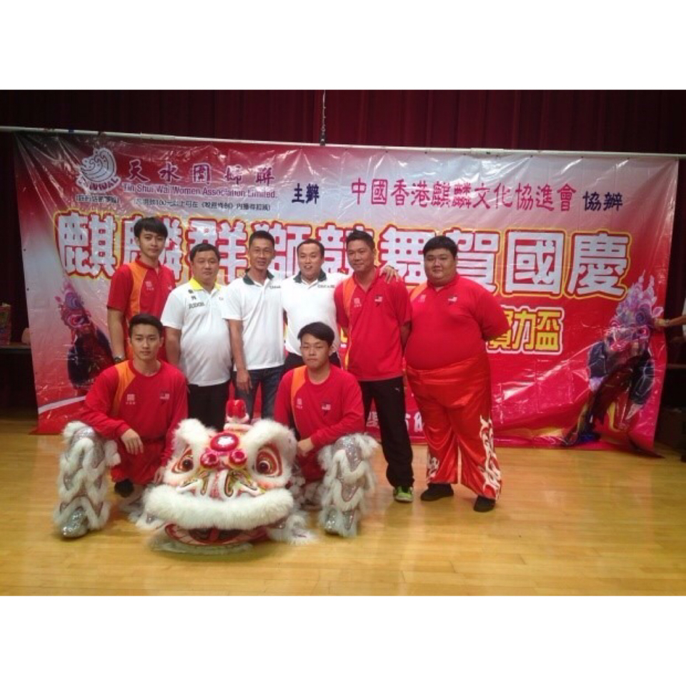 2013 Representing Malaysia to Hong Kong to attend the World Chinese traditional Lion Dance Invitational [First runner-up]