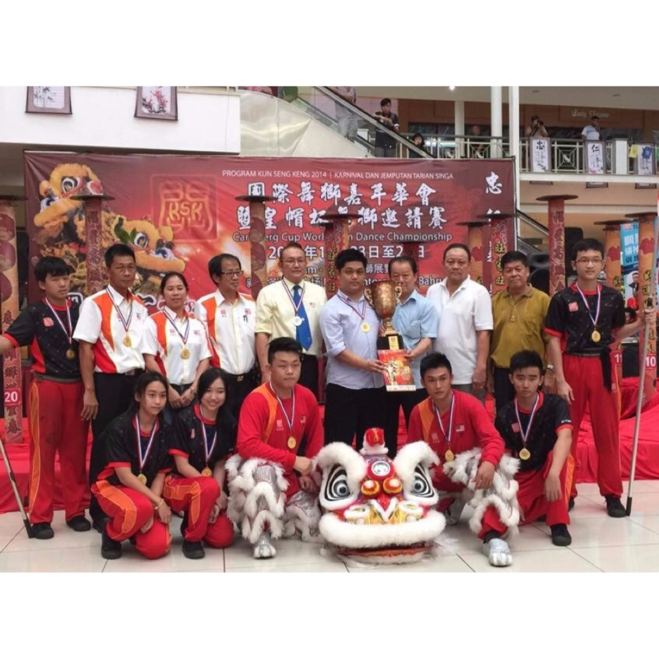 2014 International Lion Dance Carnival, Traditional Lion Dance Carlsberg Cup International Tournament [Champion]