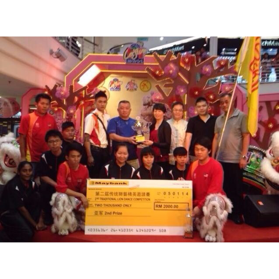 2014 Leisure Mall Traditional Lion Dance Invitational [First runner-up]
